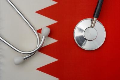 Bahrain Medizintechnik